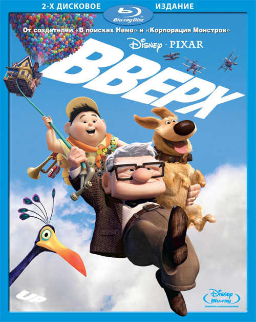 Вверх / Up (2009) BDRip 1080p [русский видеоряд] + Bonus / 6.1 Gb [NWRip Group/Лицензия]